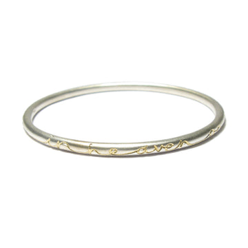 Diana Porter etched in heaven on earth silver gold bangle