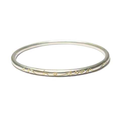 Silver 'In Heaven On Earth' Bangle