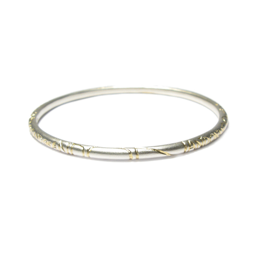 Diana Porter modern etched on and on silver gold bangle