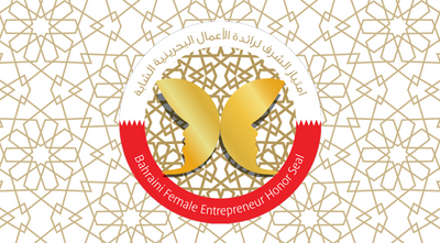 Bahraini Female Entrepreneur Honour Seal