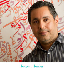 Hassan Haidar Collection