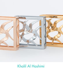 Khalil Al Hashimi Collection