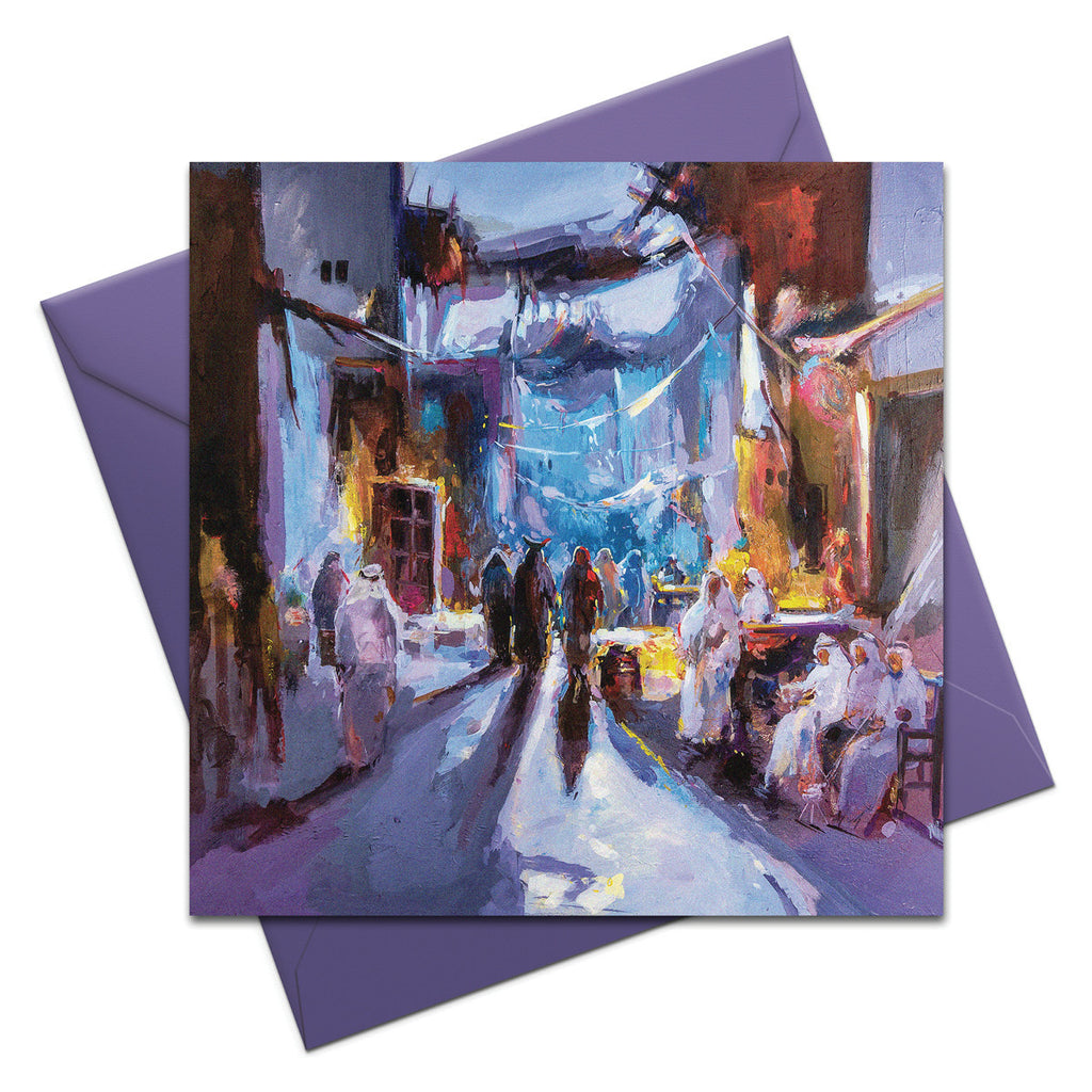 Lead The Way - Greeting Card