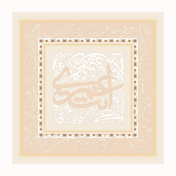 Inta Omry - Beige - Square Scarf