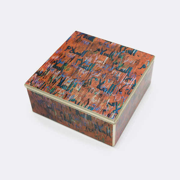 Al Salam (Peace) - Art Box