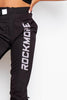 Black Rockmore Belted Shell Joggers