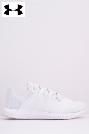 Under Armour White Mojo UFM Trainers
