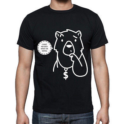 Black Cute Geeky Bear T Shirt Size S M L XL XXL Confused Funny Hipster Gift New