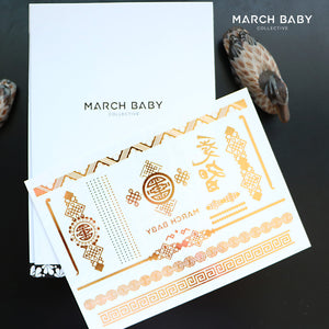 Oriental Metallic Tattoo Collection - MarchBaby Collective