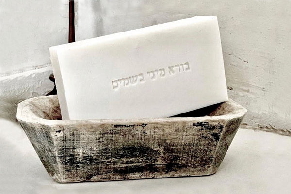 blessing of smell soap