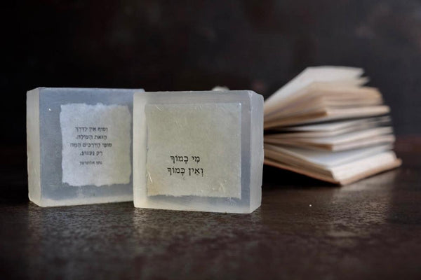 message in a soap