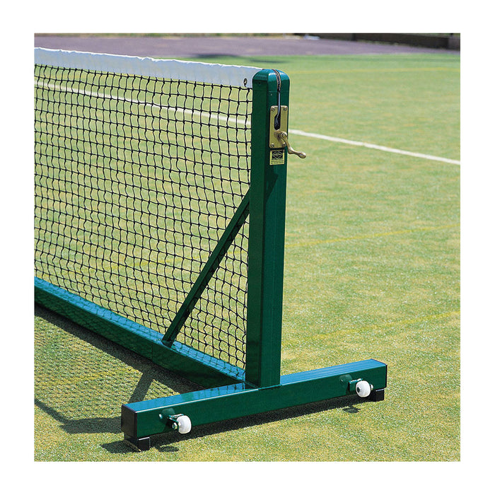 Edwards Deluxe Portable Net System