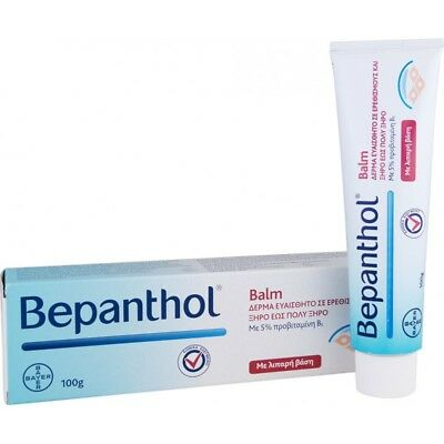 Bayer Bepanthol Balm with Oily Base