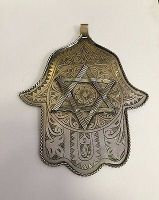 Khamsa Hamsa Hand & Star of David Lucky Charm Amulet Door Wall Hang Metalwork
