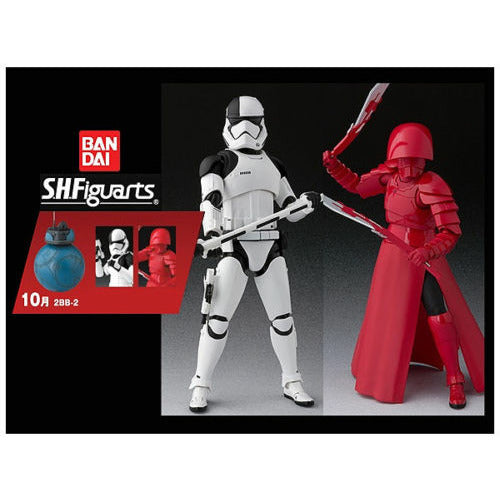 Bandai SH Figuarts Star Wars Executioner Elite Praetorian Guard 2BB-2 Figure Set
