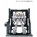 Bandai Hobby EXP003 System Base 001 Black HG 1/144 Builders Parts