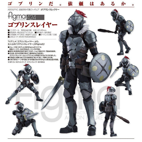 Good Smile Max Factory Goblin Slayer Figma Action Figure (August 2019 Pre-order)