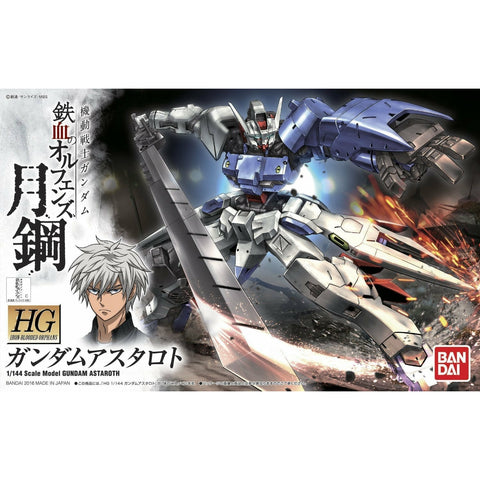 Bandai Hobby Gundam Iron-Blooded Orphans IBO Astaroth HG 1/144 Model Kit