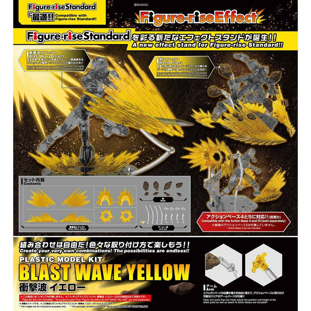 Bandai Hobby Figure-Rise Effect Yellow Blast Wave Effect Model Kit | Galactic Toys & Collectibles