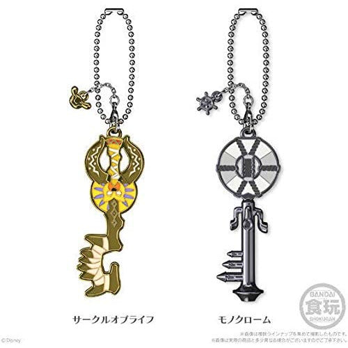 Bandai Shokugan Kingdom Hearts Keyblade Collection III 3 - 1 Random Keyblade