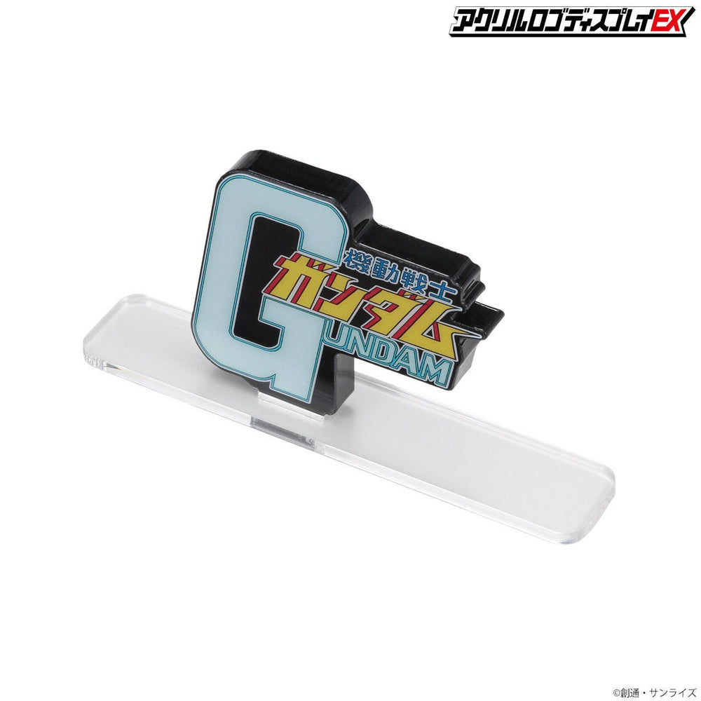 (PRE-ORDER: February 2021) Bandai Gundam Mobile Suit Gundam (Small Version) Logo Display