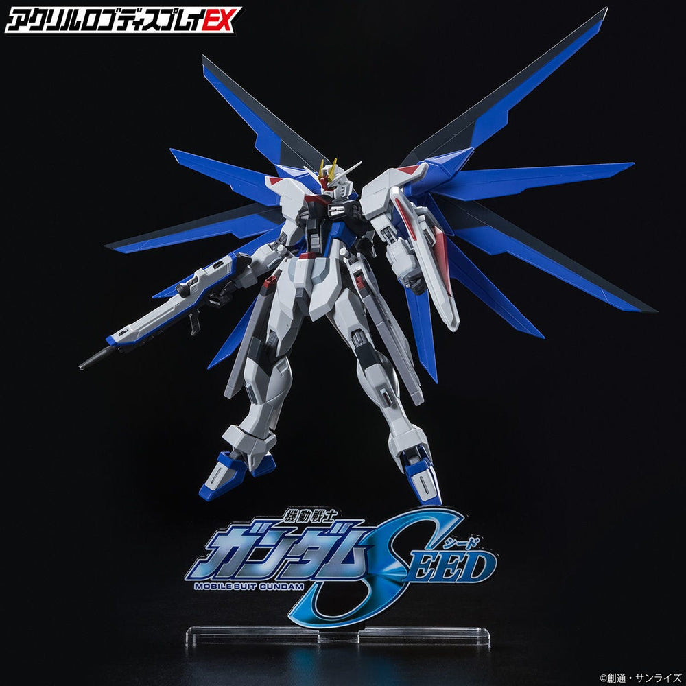 (PRE-ORDER: February 2021) Bandai Gundam Seed Logo Display