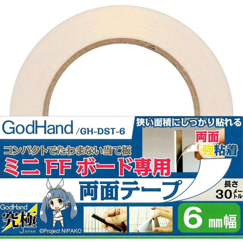 GodHand DST-6 Double-Sided Sticky Tape 6mm for FF Sanding Board - 30 Meters