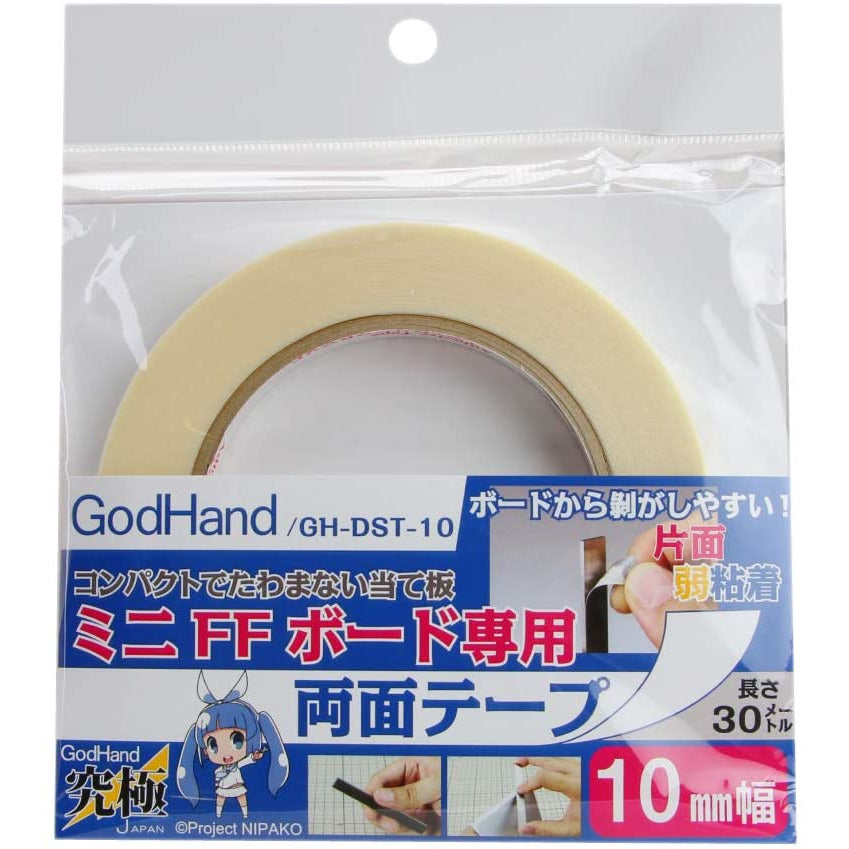 GodHand DST-10 Double-Sided Sticky Tape 10mm for FF Sanding Board - 30 Meters
