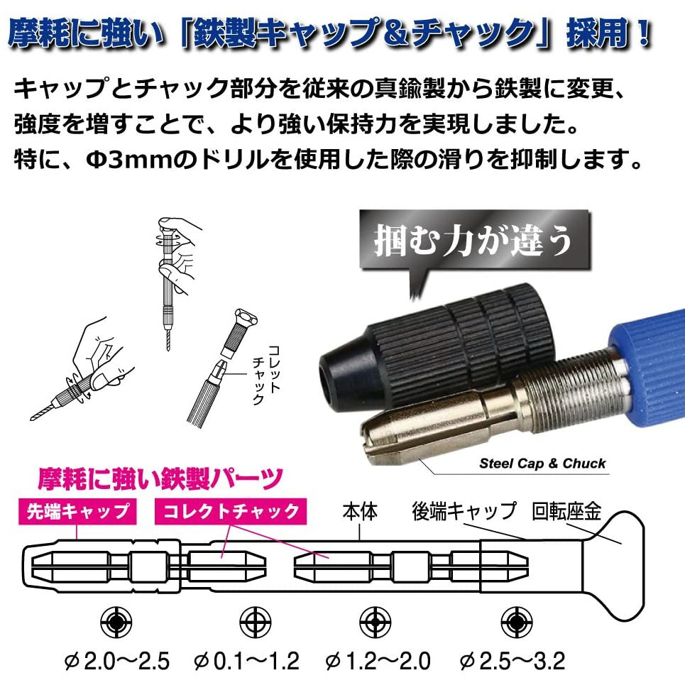 GodHand PB-98ST Power Pin Vise for Plastic Models