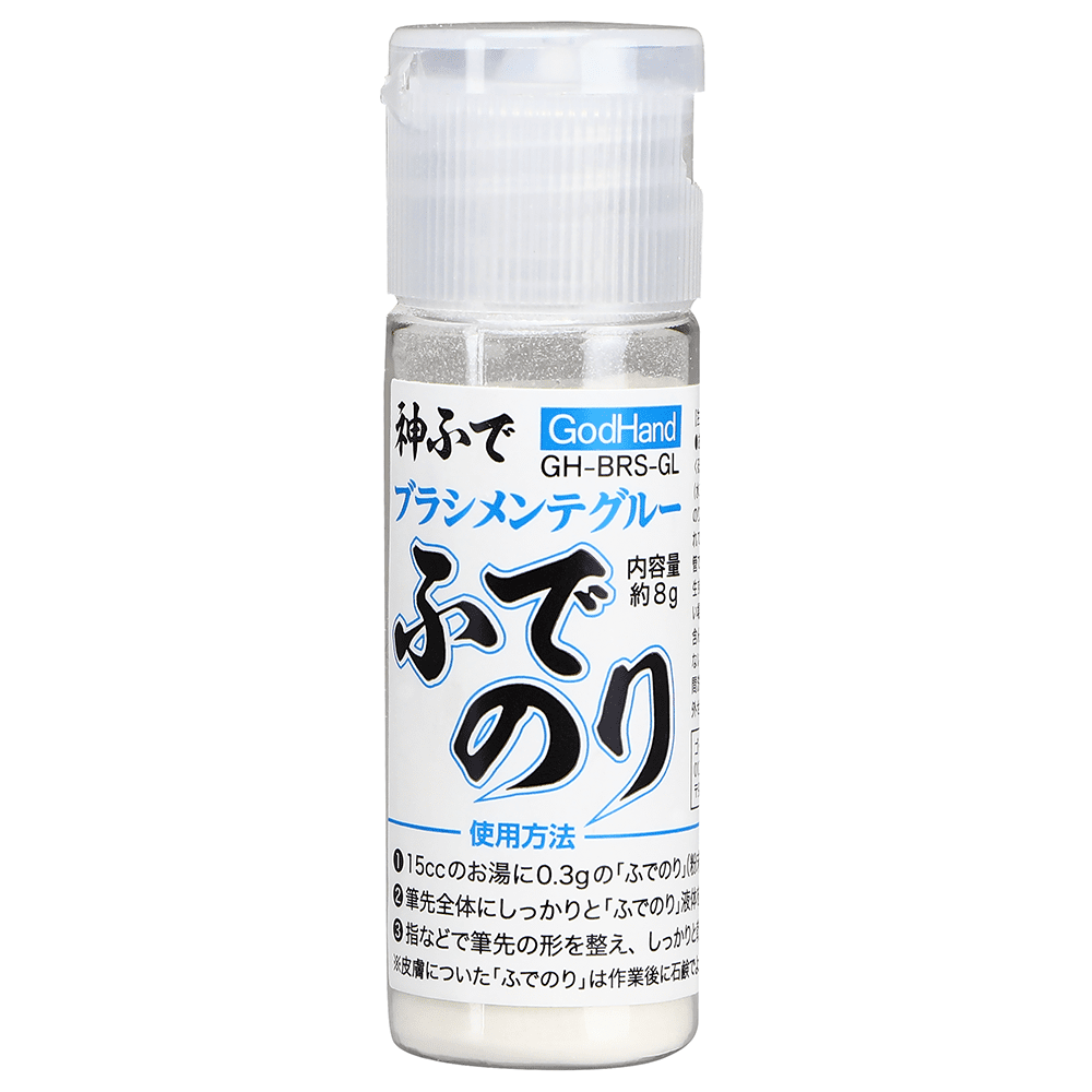 GodHand BRS-GL God Fude-Nori Paint Brush Maintenance Starch Glue