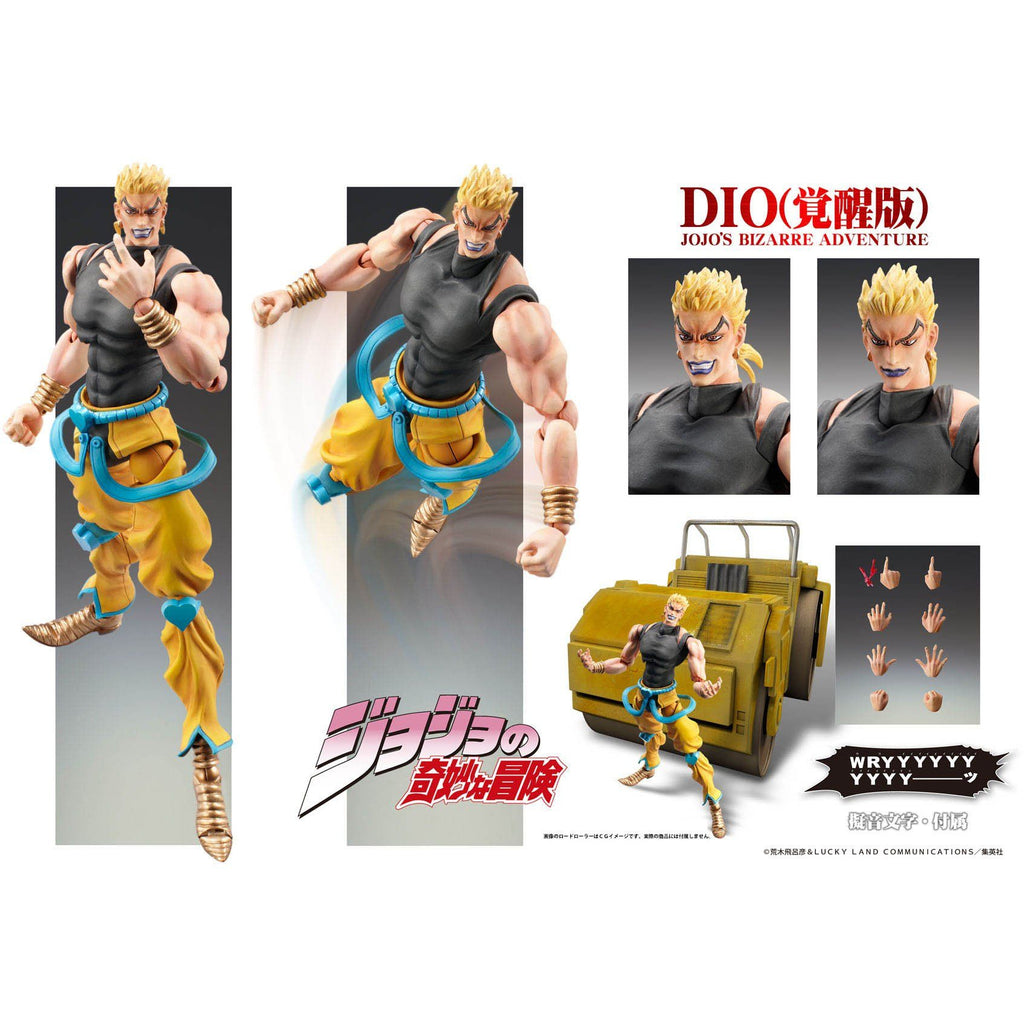 (PRE-ORDER April 2021) Medicos Jojo's Bizarre Adventure Stardust Crusaders Chozokado Dio Awakening Ver. Action Figure