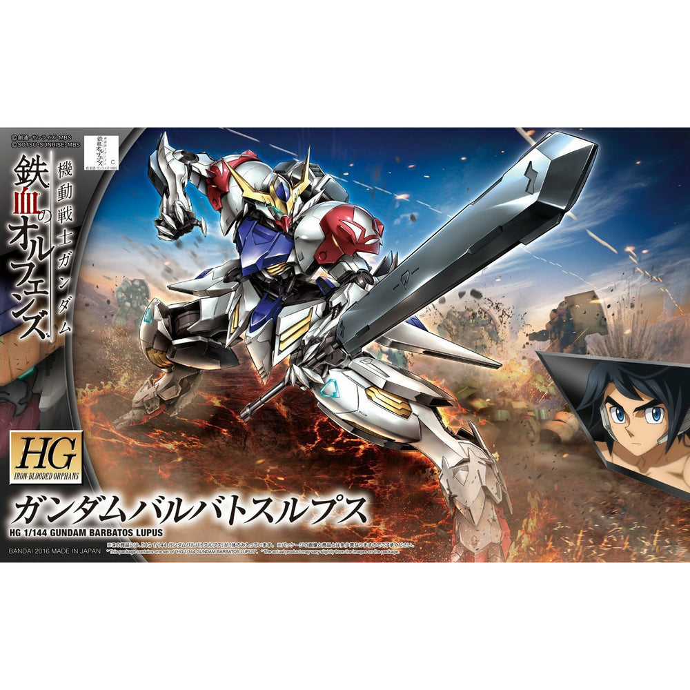 Bandai Hobby Gundam IBO Gundam Barbatos Lupus HG 1/144 Scale Model Kit