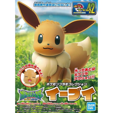 Bandai Hobby Pokemon Sun & Moon Plamo 42 Select Series Eevee Figure Model Kit