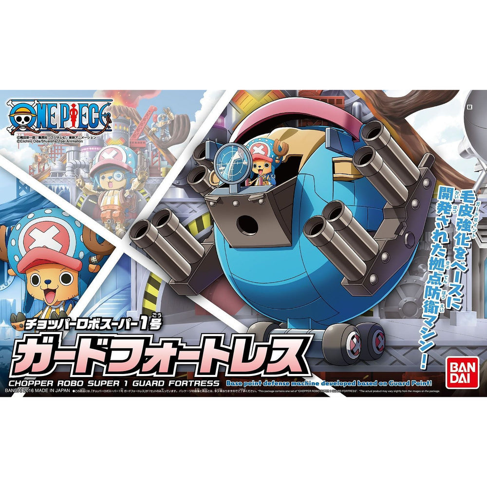 Bandai One Piece Chopper Robo Super 1 Guard Fortress Model Kit