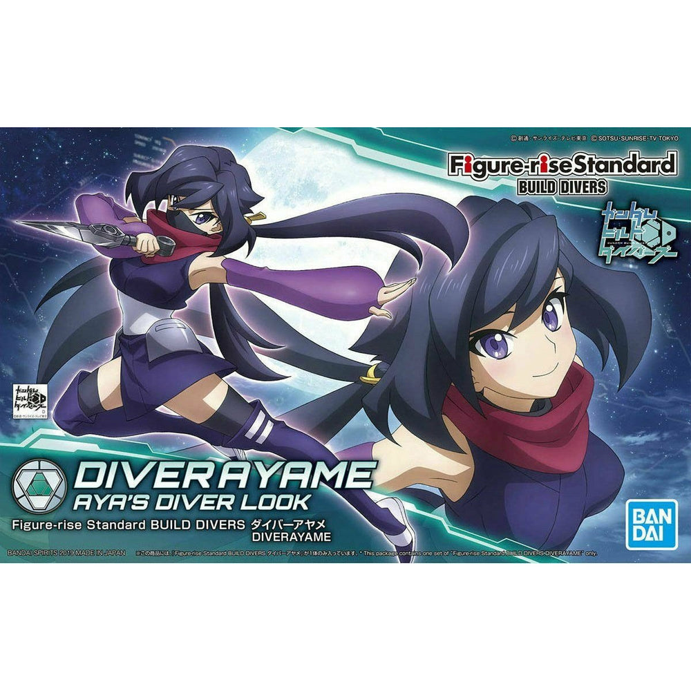 Bandai Hobby Gundam Build Divers Diver Ayame HG 1/144 Model Kit