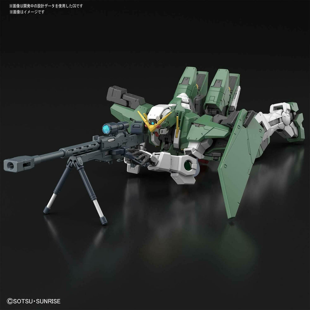 Bandai Hobby Gundam 00 Gundam Dynames MG 1/100 Model Kit