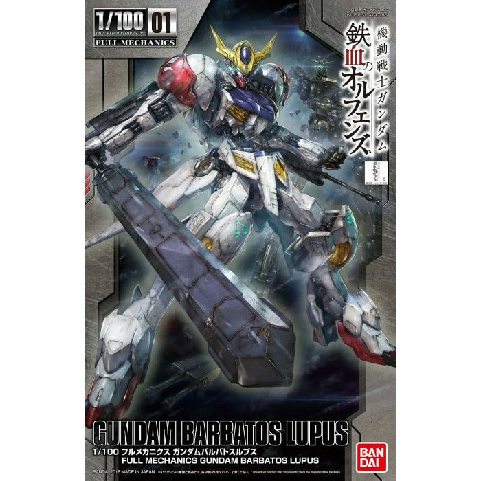 Bandai Hobby Full Mechanics IBO Season 2 Gundam Barbatos Lupus 1/100 Model Kit