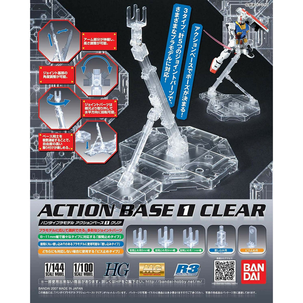 Bandai Hobby Gundam Action Base 1 MG 1/100 Scale Clear Display Stand | Galactic Toys & Collectibles