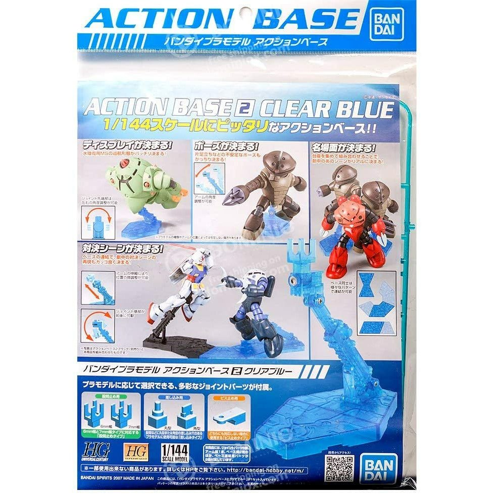 Bandai Hobby Gundam Action Base 2 Display Stand 1/144 Scale Aqua Blue Clear