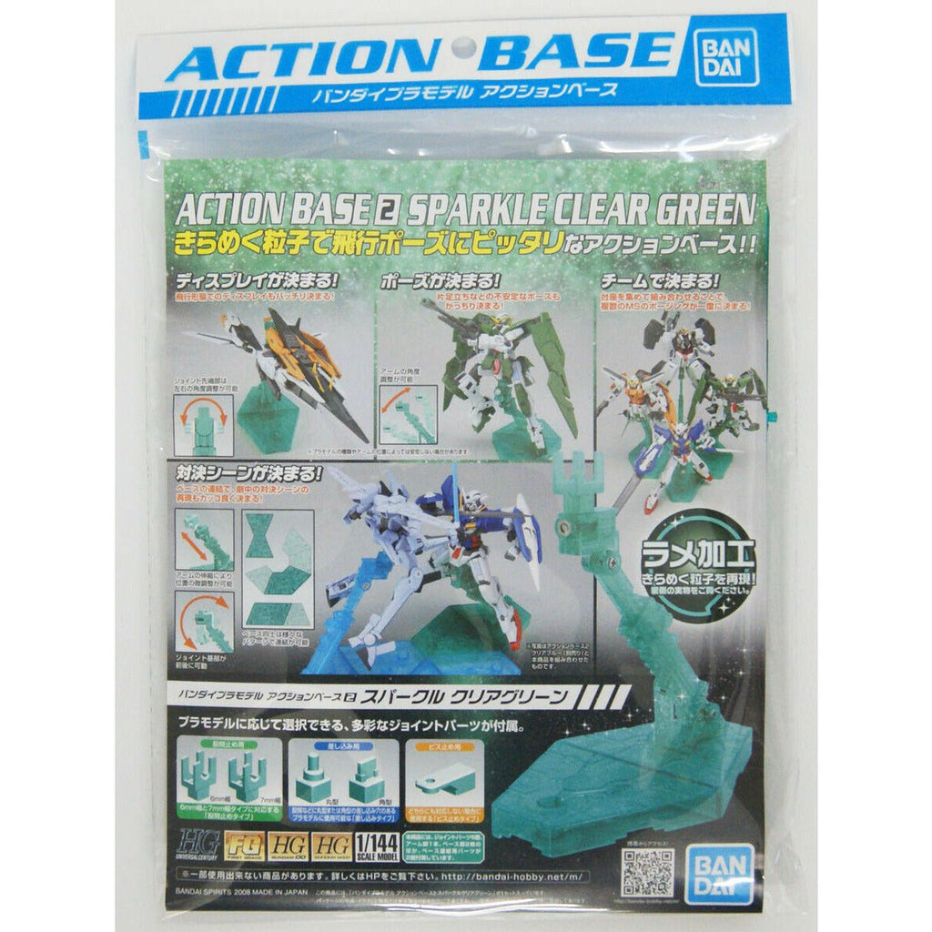 Bandai Hobby Gundam Action Base 2 1/144 Sparkle Green Display Stand