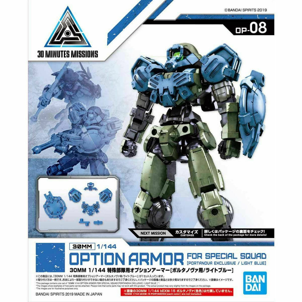 Bandai 30MM 30 Minute Missions Option Armor for Portanova Light Blue 1/144 Model Kit | Galactic Toys & Collectibles