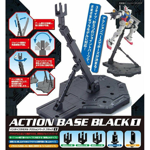 Bandai Hobby Gundam Action Base 1 Display Stand MG 1/100 Scale Black