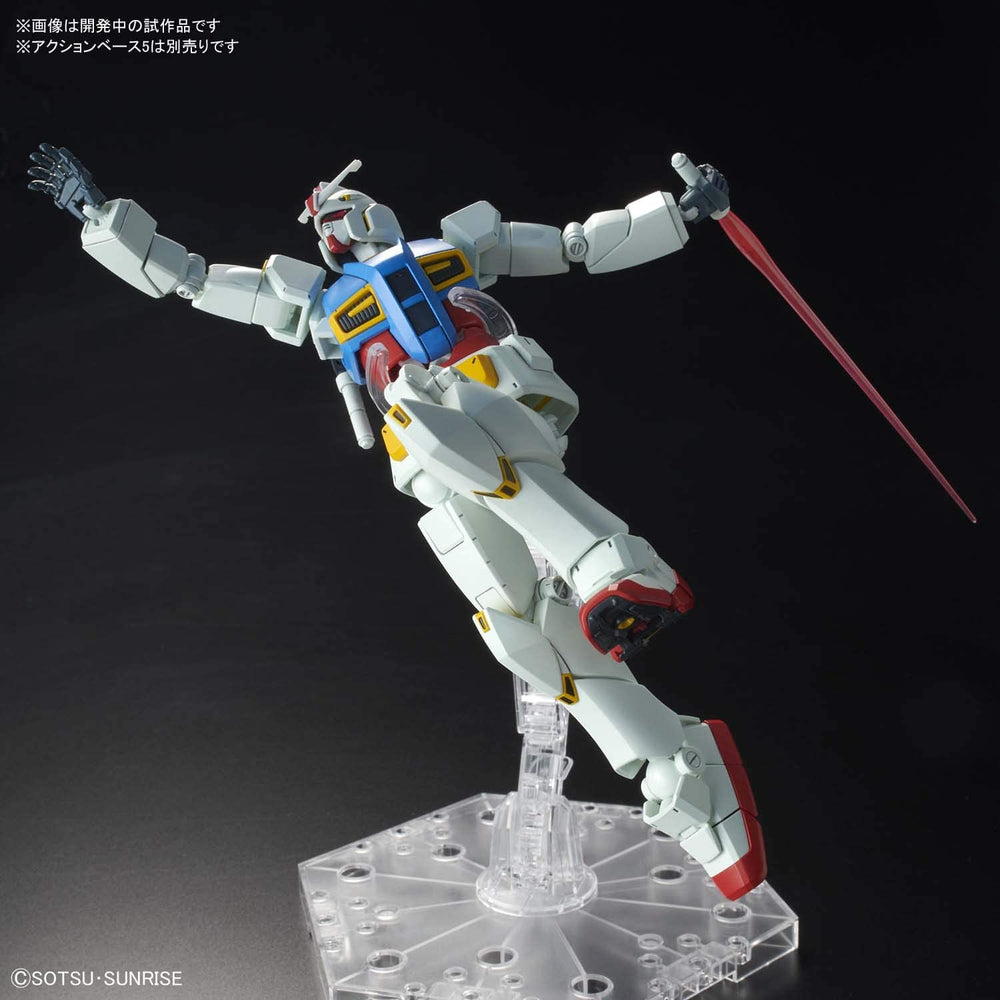 Bandai Hobby G40 Industrial Design Ver. RX-78-2 Gundam HG 1/144 Model Kit
