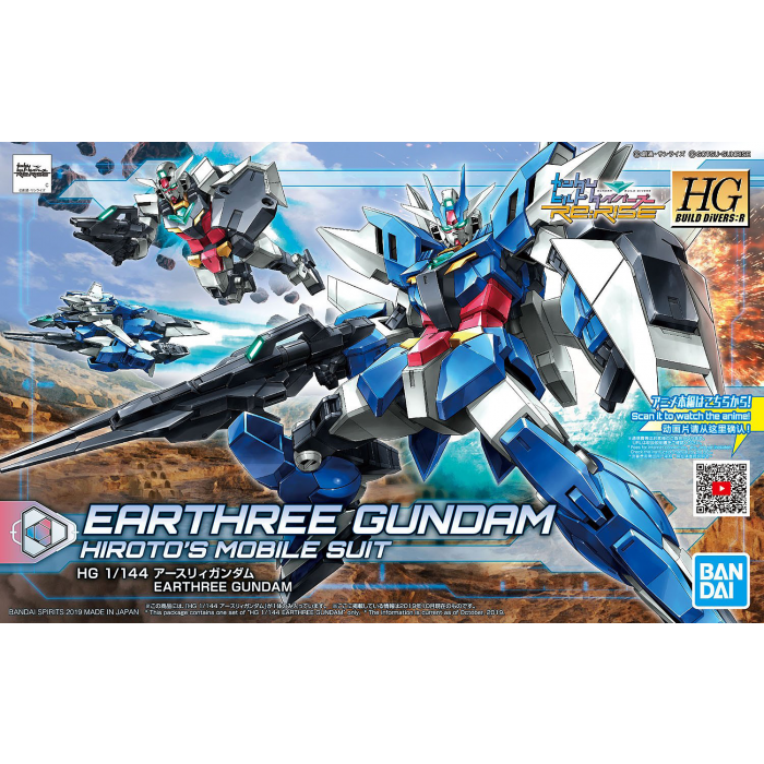 Bandai Spirits Build Divers Re:Rise Earthree Gundam HG 1/144 Model Kit | Galactic Toys & Collectibles