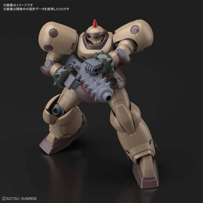 Bandai Mobile Fighter G Gundam HGFC Death Army HG 1/144 Model Kit | Galactic Toys & Collectibles