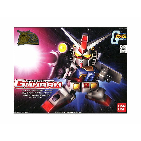 Bandai Hobby Legend BB #329 BB329 RX-78-2 Gundam Animation Color SD Model Kit