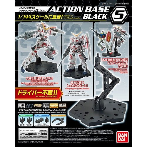 Bandai Hobby Gundam Action Base 5 Black Gunpla 1/144 Scale Display Stand