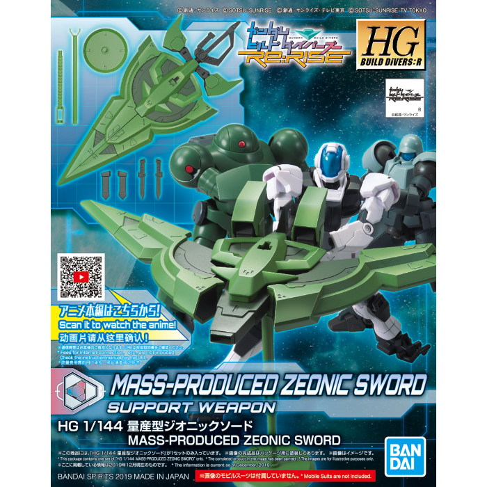 Bandai Hobby Gundam Build Divers Mass-Produced Zeonic Sword HGBD 1/144 Model Kit