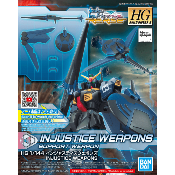 Bandai Spirits Gundam Build Divers Injustice Weapons HG 1/144 Model Kit