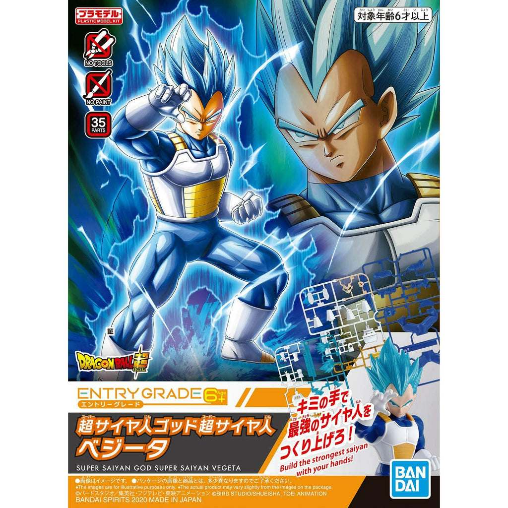 Bandai Hobby Dragon Ball Z Super Saiyan God SSGSS Vegeta Entry Grade Model Kit | Galactic Toys & Collectibles
